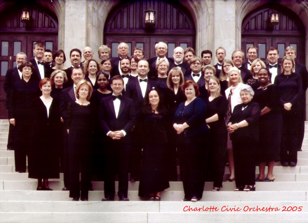 2005 Orchestra
